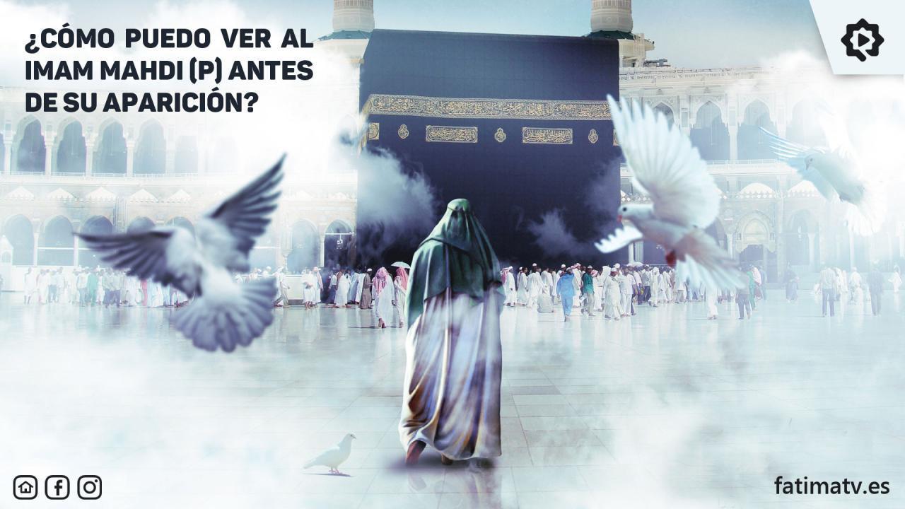 ¿Cómo puedo ver al Imam Mahdi (P) antes de su aparición?