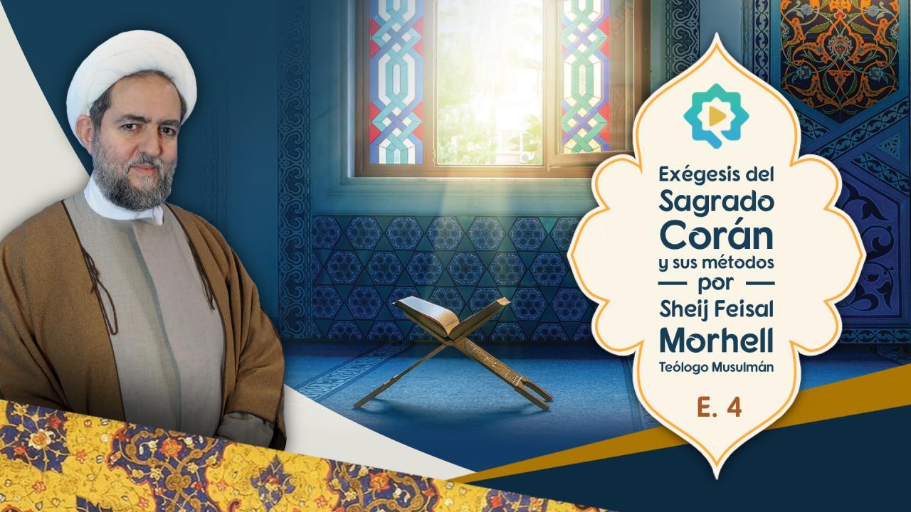 Exégesis del Sagrado Corán y sus métodos (Parte 4)