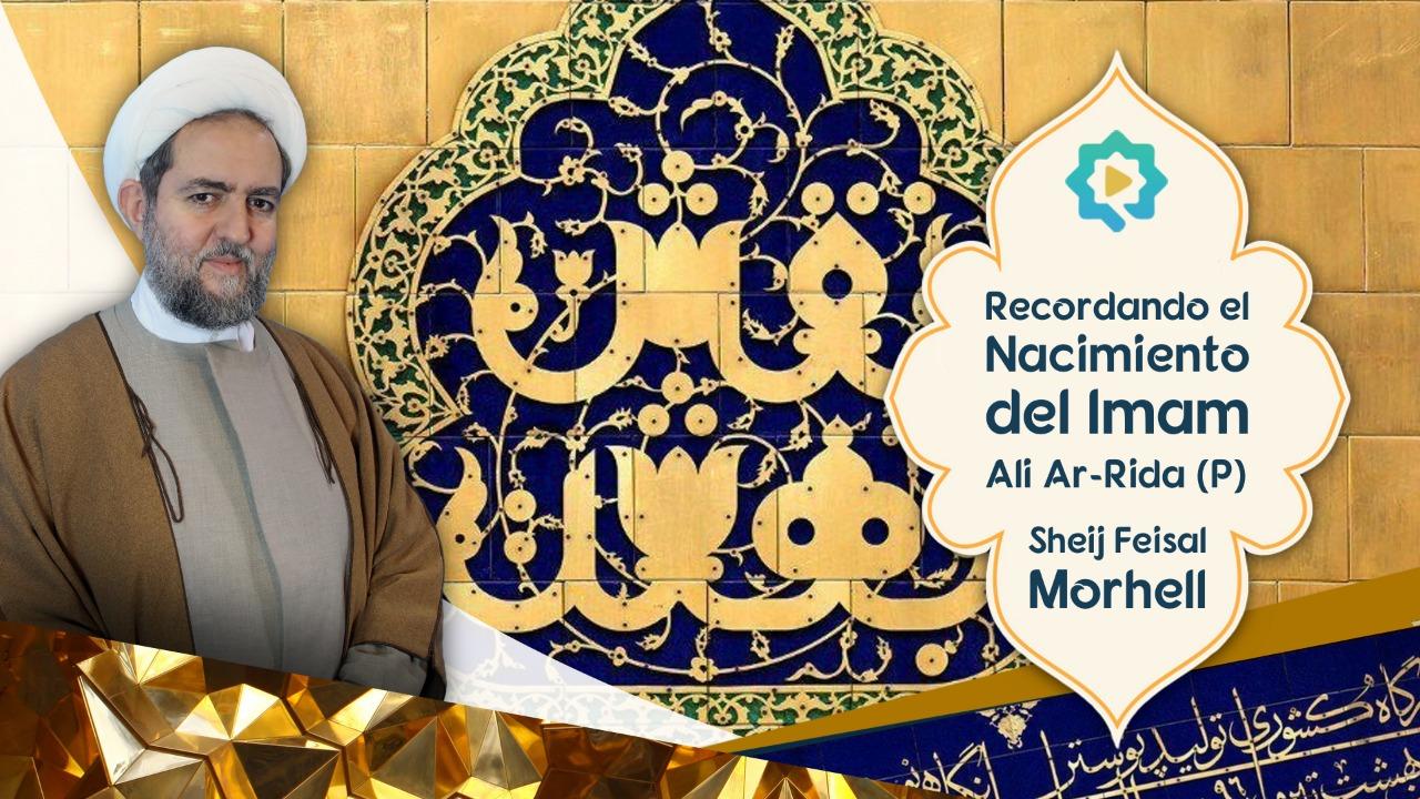 Recordando el nacimiento del Imam Ali Ar-Rida (P)